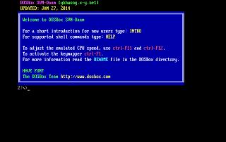 DOSBox Screenshots