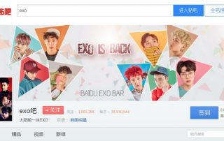 Baidu-Browser-2